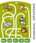 maze game for children. find... | Shutterstock .eps vector #1091455643