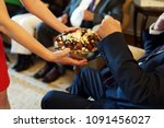 confectionery and chocolates... | Shutterstock . vector #1091456027
