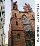 berlin's historical architecture   Shutterstock . vector #1091474513