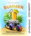 summer club cocktail party... | Shutterstock .eps vector #1091488907