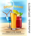 summer club cocktail party... | Shutterstock .eps vector #1091489273