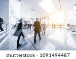 blurred people at a trade fair... | Shutterstock . vector #1091494487