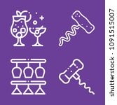 set of 4 bar outline icons such ... | Shutterstock .eps vector #1091515007