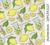 summer fresh lemonade pattern... | Shutterstock .eps vector #1091551127