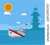 blue sea boat lighthouse sun... | Shutterstock .eps vector #1091593757
