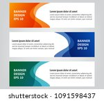 banner set color abstract curve ... | Shutterstock .eps vector #1091598437