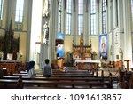 jakarta  indonesia   april 26th ... | Shutterstock . vector #1091613857