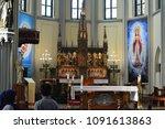 jakarta  indonesia   april 26th ... | Shutterstock . vector #1091613863