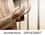 muslim man pray to god inside... | Shutterstock . vector #1091626007