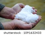 hail in a hand after storm ... | Shutterstock . vector #1091632433