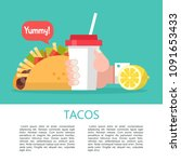 tacos. mexican delicious fast... | Shutterstock .eps vector #1091653433