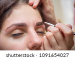 beautiful young woman gets... | Shutterstock . vector #1091654027