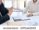 bribery and corruption concept  ...   Shutterstock . vector #1091663033