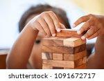 cute asian little child girl... | Shutterstock . vector #1091672717
