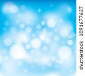 background vector eps 10 of...   Shutterstock .eps vector #1091677637