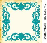 retro baroque decorations... | Shutterstock .eps vector #1091687717