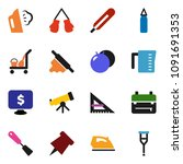solid vector icon set   cleaner ... | Shutterstock .eps vector #1091691353