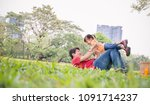happy asian father and daughter ... | Shutterstock . vector #1091714237