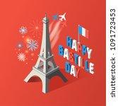 bastille day  independence day... | Shutterstock .eps vector #1091723453