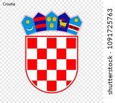 symbol of croatia. national... | Shutterstock .eps vector #1091725763