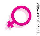 vector gender icon | Shutterstock .eps vector #1091734103