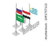 soccer world championship... | Shutterstock .eps vector #1091757113