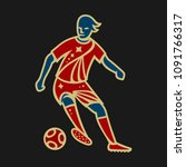 football player dribbling with... | Shutterstock .eps vector #1091766317