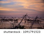 beautiful landscape of sunrise... | Shutterstock . vector #1091791523