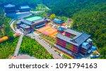 aerial view of samgwangsa... | Shutterstock . vector #1091794163