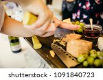 different kind of cheese on... | Shutterstock . vector #1091840723