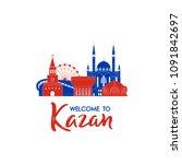 welcome to kazan. concept... | Shutterstock .eps vector #1091842697