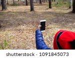 the phone is in children's... | Shutterstock . vector #1091845073