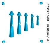 set of 3d arrow vector icons.... | Shutterstock .eps vector #1091851523