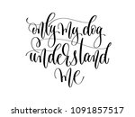 only my dog understand me  ... | Shutterstock .eps vector #1091857517