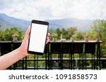 female holding phone in hand...   Shutterstock . vector #1091858573