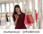happy young asian woman with... | Shutterstock . vector #1091884103