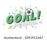 goal football sport  soccer... | Shutterstock .eps vector #1091911667