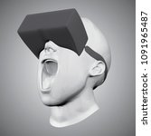 the head of a man in virtual... | Shutterstock .eps vector #1091965487