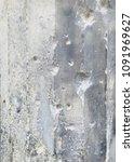 berlin's historical architecture   Shutterstock . vector #1091969627