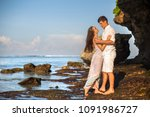 portrait of happy couple  at... | Shutterstock . vector #1091986727