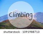 vulcano mountain  text climbing | Shutterstock . vector #1091988713