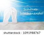 sunny summer background ... | Shutterstock . vector #1091988767