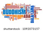 buddhism   asian religion and... | Shutterstock . vector #1092073157