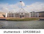 parliament house  april 14  the ... | Shutterstock . vector #1092088163