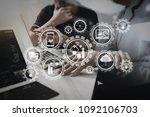 smart factory and industry 4.0... | Shutterstock . vector #1092106703