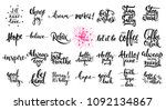 hand drawn different quotes set ... | Shutterstock .eps vector #1092134867