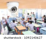 cctv security monitoring... | Shutterstock . vector #1092140627