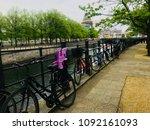 cycling in berlin   Shutterstock . vector #1092161093