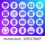 computer icons set. web sign... | Shutterstock .eps vector #1092178607