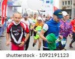 kyiv  ukraine   may 13  2018 ... | Shutterstock . vector #1092191123